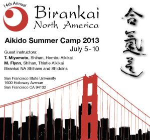 BiranOnline-summer-camp-poster
